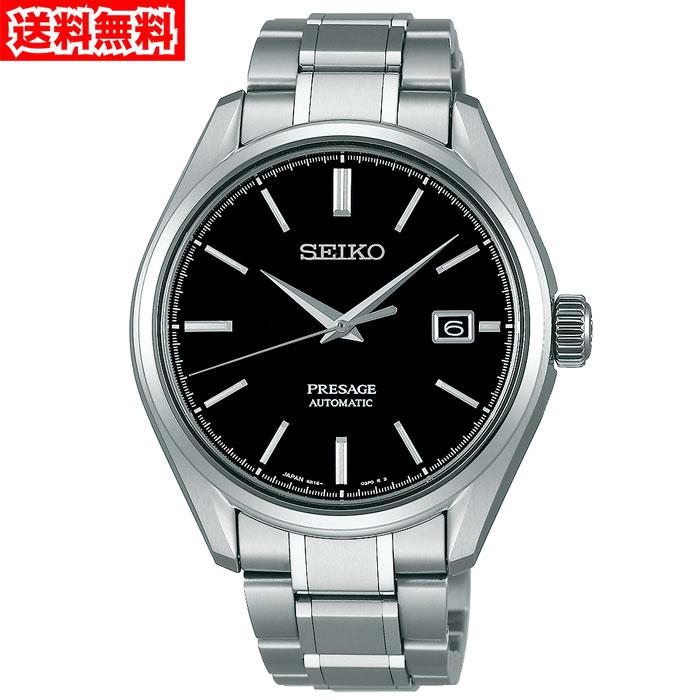 【送料無料!】セイコー SARX057 メンズ腕時計 プレザージュ