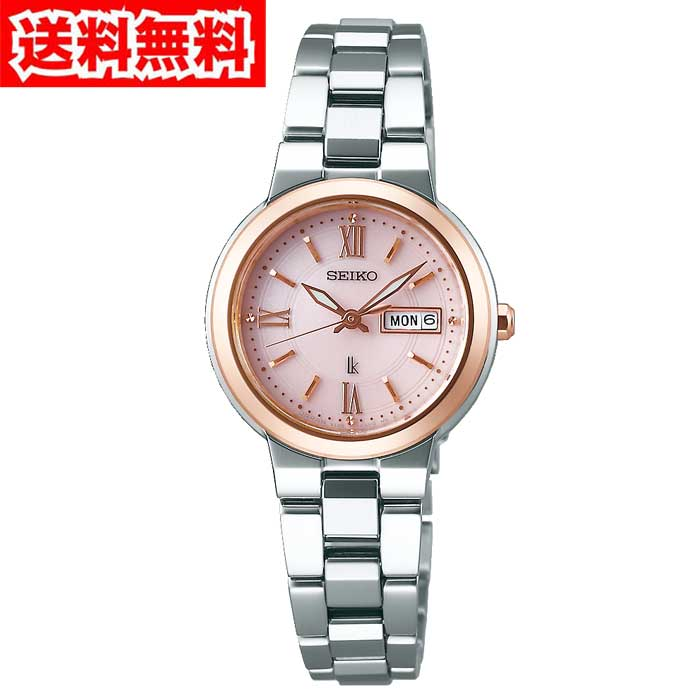 【送料無料!】セイコー SSVN030 レディース腕時計 ルキア