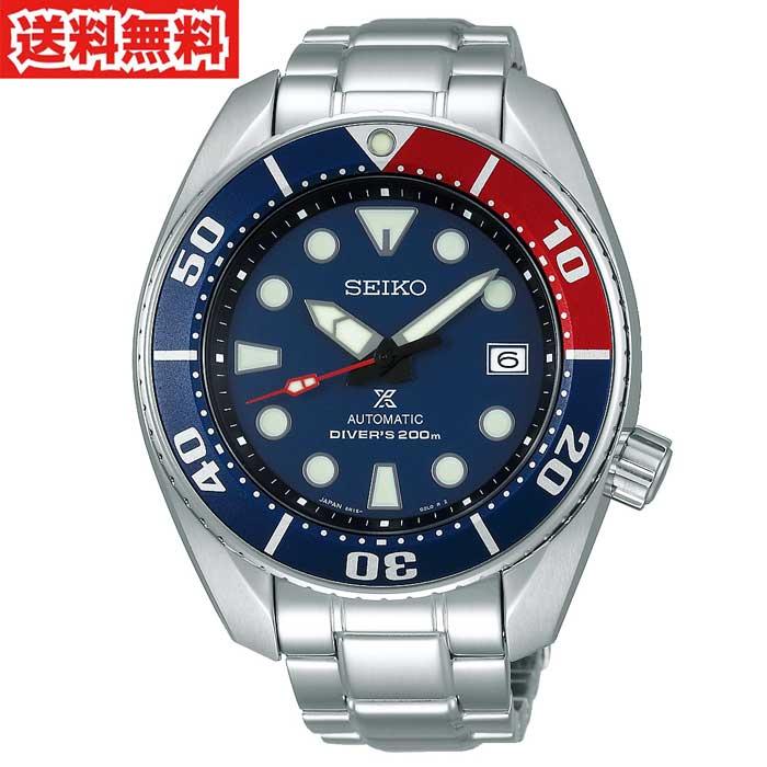 【送料無料!】セイコー SBDC057 メンズ腕時計 プロスペックス