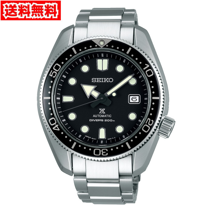 【送料無料!】セイコー SBDC061 メンズ腕時計 プロスペックス