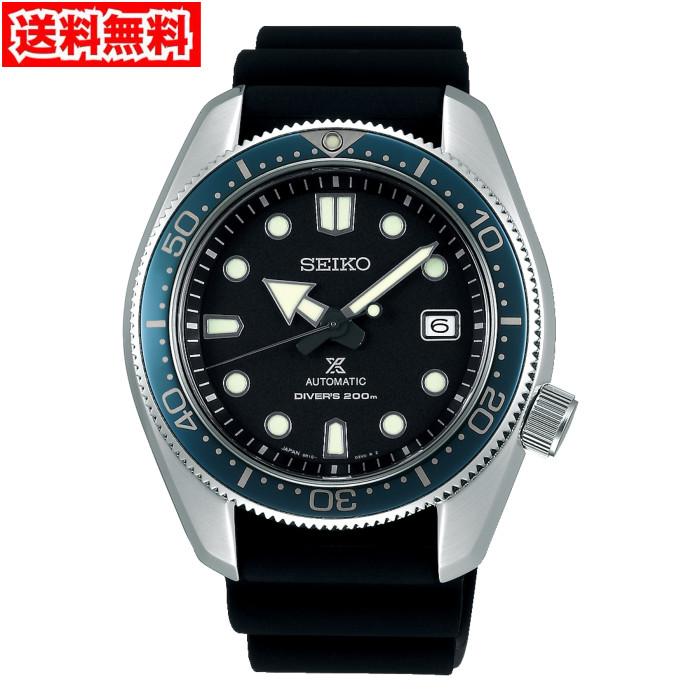 【送料無料!】セイコー SBDC063 メンズ腕時計 プロスペックス