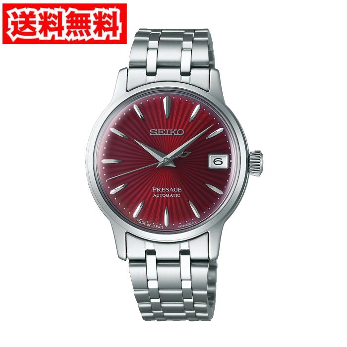 【送料無料!】セイコー SRRY027 レディース腕時計 プレサージュ