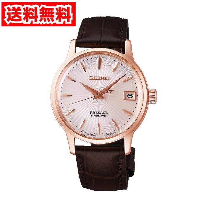 【送料無料!】セイコー SRRY028 レディース腕時計 プレサージュ