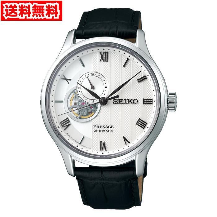 【送料無料!】セイコー SARY095 メンズ腕時計 プレザージュ|SEIKO PRESAGE 時の移ろい 日本建築 オープンハートダイヤル 自動巻 日常生活用防水 デュアルカーブサファイアガラス 耐磁