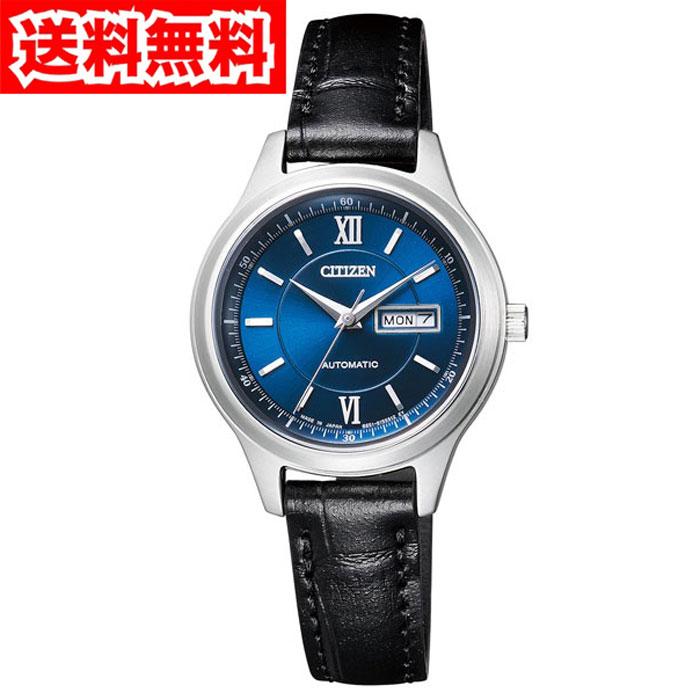 【送料無料!】シチズン PD7150-03L レディース腕時計 シチズンコレクション