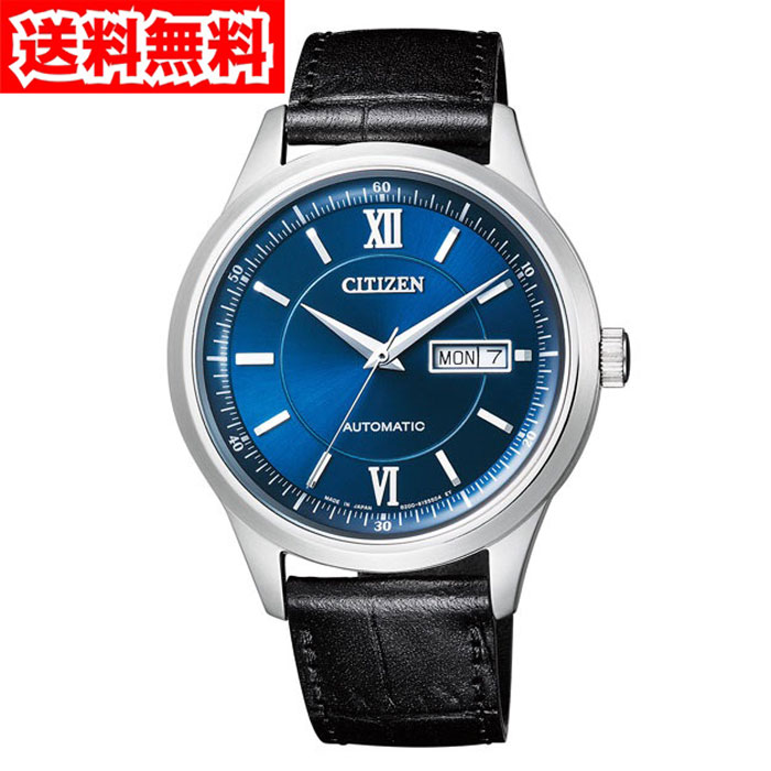 【送料無料!】シチズン NY4050-03L メンズ腕時計 シチズンコレクション