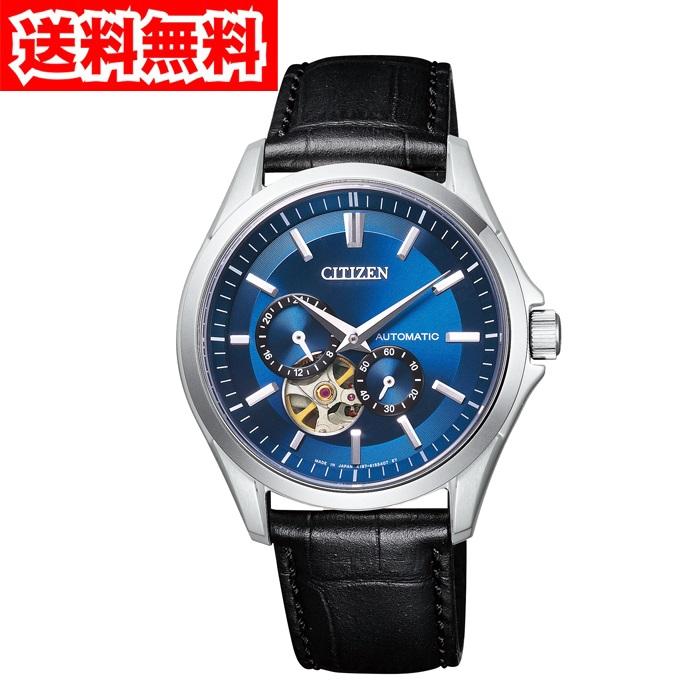 【送料無料!】シチズン NP1010-01L メンズ腕時計 シチズンコレクション