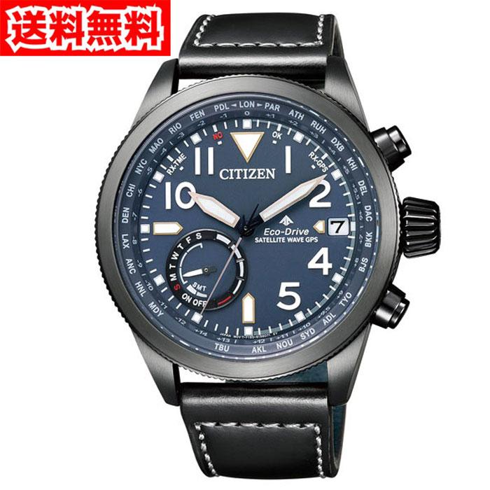 【送料無料!】シチズン CC3067-11L メンズ腕時計 プロマスター