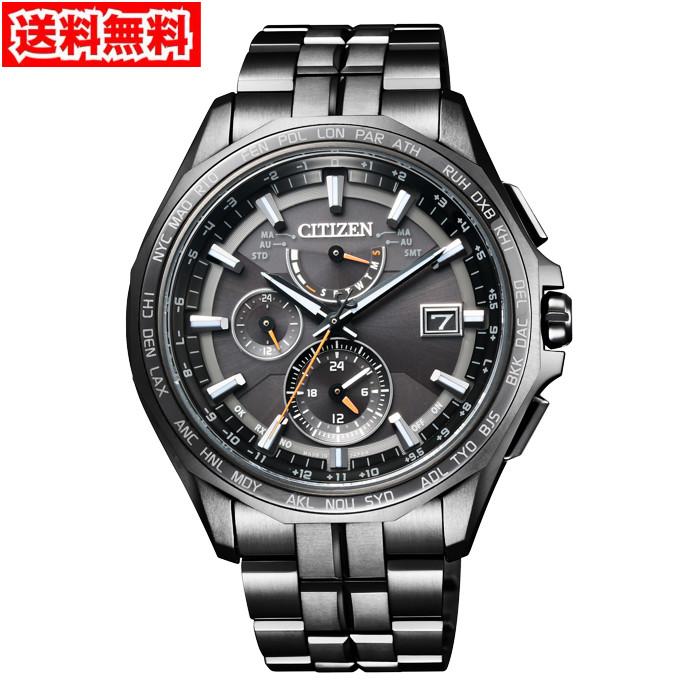 【送料無料!】シチズン AT9097-54E メンズ腕時計 アテッサ