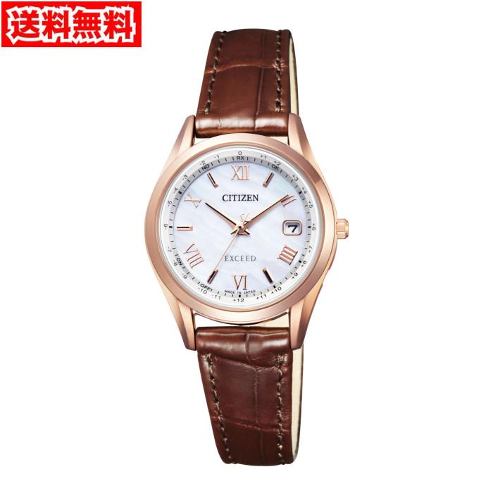 【送料無料!】シチズン ES9372-08W レディース腕時計 エクシード