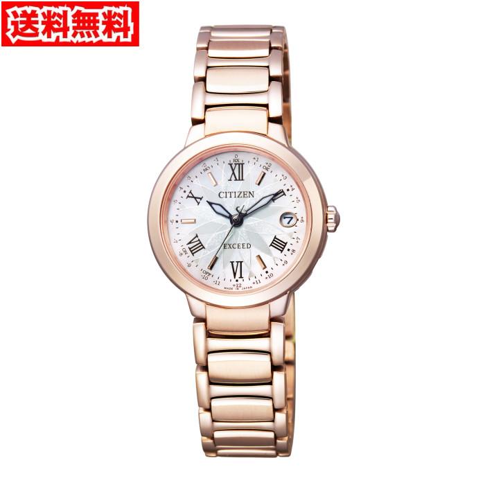 【送料無料!】シチズン ES9322-57W レディース腕時計 エクシード