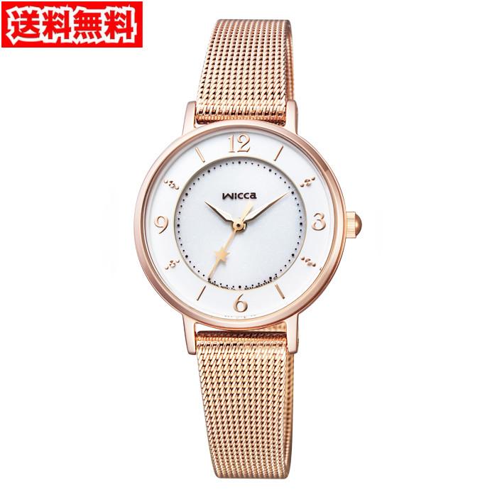 【送料無料!】ウィッカ KP3-465-13 レディース腕時計