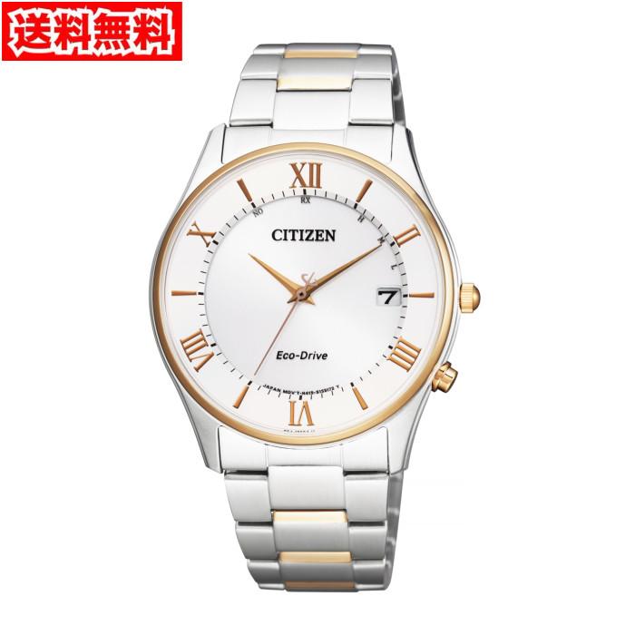 【送料無料!】シチズン AS1062-59A メンズ腕時計 シチズンコレクション