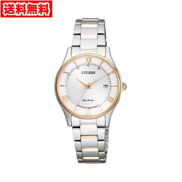 【送料無料!】シチズン ES0002-57A レディース腕時計 シチズンコレクション