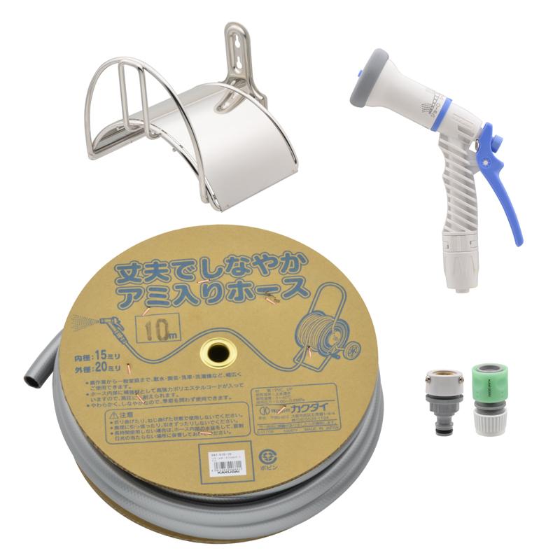 ガオナ 散水ホース10m 水まきセット (ホースハンガー シャワーノズル 収納 ステンレス) GA-QD049