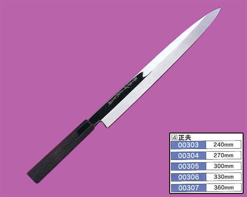 孝之 Sakai 正雄刀 33 厘米书用两个蓝色水淬火 00306