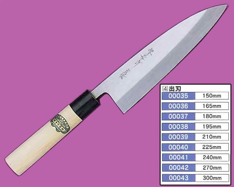 堺孝行 出刃包丁 22.5cm  本焼 水焼 00040