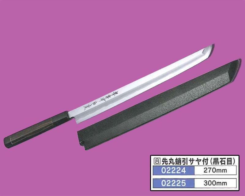 堺孝行 先丸蛸引サヤ付(黒石目)包丁 cm  白虎 白一鋼 02224