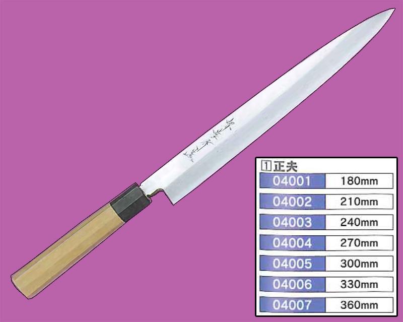 堺孝行 シェフ和包丁 銀三鋼 正夫包丁 36cm 04007