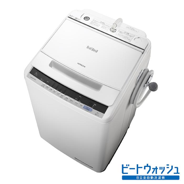 アウトレット 基本設置無料 日立 8kg 全自動洗濯機 BW-V80C-W ホワイト 埼玉・千葉・神奈川・東京都限定配送 HITACHI BWV80C ビートウォッシュ|8キロ インバーター 自動槽洗浄