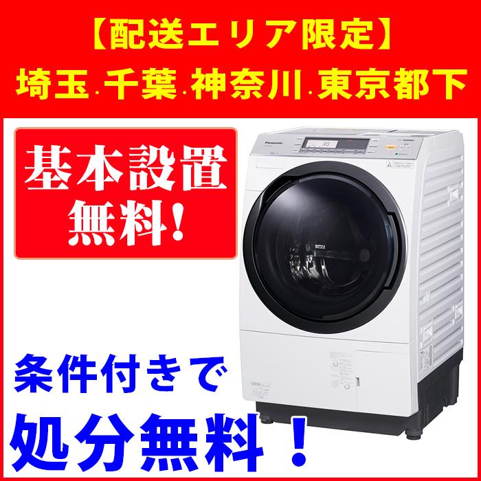 【基本設置無料】 パナソニック 10kg ドラム式洗濯乾燥機 右開き NA-VX7800R-W クリスタルホワイト埼玉・千葉・神奈川・都下限定配送 洗濯機|【Panasonic NAVX7800R】 ななめドラム洗濯乾燥機 ドラム式洗濯機 洗濯乾燥機 ドラム式 ヒートポンプ 日本製