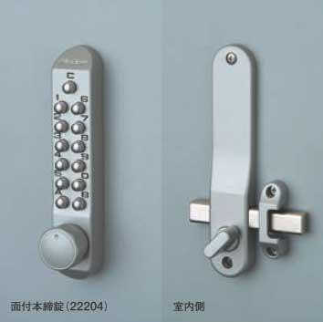 暗証番号式補助錠(鍵) キーレスキーレックス500【防犯対策】