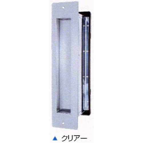 【郵便受け】ステンレスポスト口 壁貫通内フタ付きNo3000 縦型 クリア(シルバー)