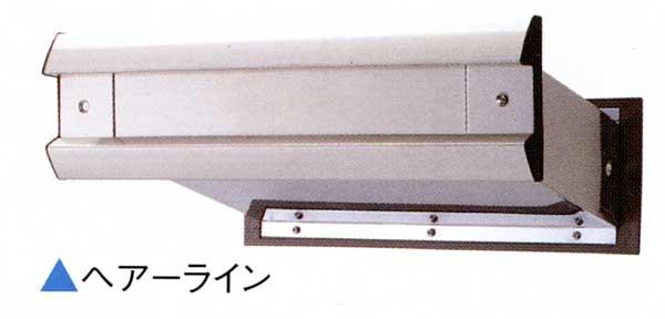 【郵便受け】ステンレスポスト口 壁貫通内フタ付き 横型 ステンレスヘアライン