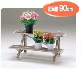 【ガーデニング】【庭】【ベランダ】雨に強いアルミ製フラワースタンド 90cm2段 シルバー【ガーデン用品】【シンプルデザイン】