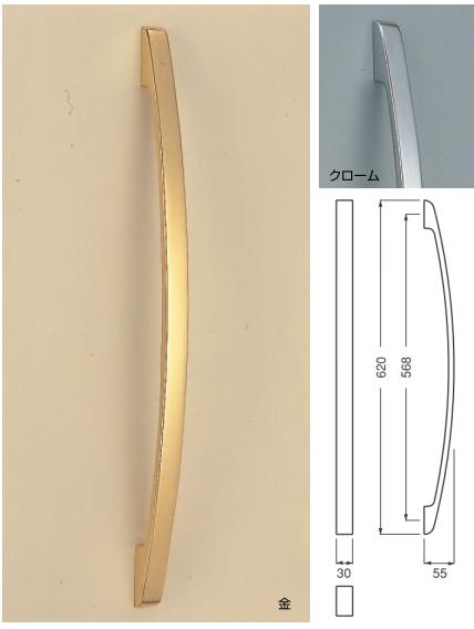 【新築工事】【戸建】【ドアハンドル】真チュウを使用したドア取っ手(ハンドル) ドアハンドル 弓形取っ手 両面用 大【引戸に最適】
