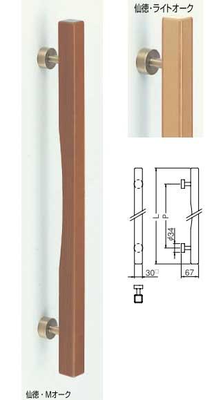 【新築工事】【戸建】【ドアハンドル】自然木を使用したドア取っ手(ハンドル) ドアハンドル 自然木 角棒取っ手 両面用 400ミリ【引戸に最適】