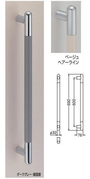 【新築工事】【戸建】【ドアハンドル】ステンレスと樹脂を使用したドア取っ手(ハンドル) ドアハンドル シート巻き取っ手 両面用 600ミリ【引戸に最適】
