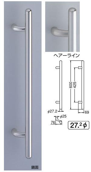 【新築工事】【戸建】【ドアハンドル】ステンレスを使用したドア取っ手(ハンドル) ドアハンドル ステンカプセル取っ手 両面用 600ミリ【引戸に最適】