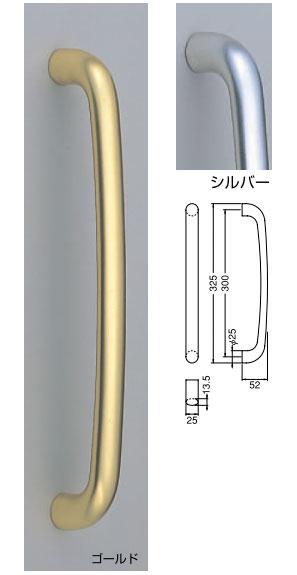 【新築工事】【戸建】【ドアハンドル】アルミを使用したドア取っ手(ハンドル) ドアハンドル アルミ ユビキタス取っ手 両面用 ゴールド 300ミリ【引戸に最適】