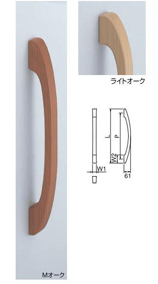 【新築工事】【戸建】【ドアハンドル】自然木を使用したドア取っ手(ハンドル) ドアハンドル 自然木 弓形取っ手 両面用 500ミリ【引戸に最適】