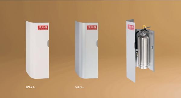 【扉タイプ】【壁付】消火器ボックス  壁付型 WC/-SLC【ボックス】