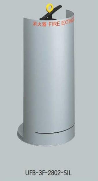 【ユニオン】【UNION】【据置】【スタンドタイプ】【消火器スタンド】消火器ボックス 床置型 ステンレスヘアライン UFB-3S-2802【消火器設置】【10号消火器】【強化液2L】【強化液3L】