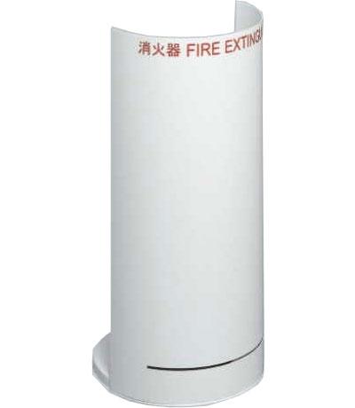 【ユニオン】【UNION】【据置】【スタンドタイプ】【消火器スタンド】消火器ボックス 床置型 スチール ポーラホワイトペイント UFB-3F-2802【消火器設置】【10号消火器】