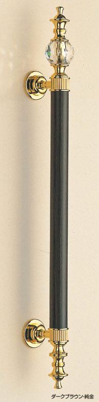 【新築工事】【戸建】【ドアハンドル】クリスタルを使用したドア取っ手(ハンドル) ドアハンドル ピュアクリスタル取っ手 両面用 ダークブラウン・純金 大【引戸に最適】