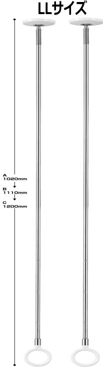 【期間限定】室内物干し金物 天井吊り下げ SPC型 LLタイプ【部屋干し】【PM2.5対策】【在庫品】【長いホスクリーン】【梅雨の洗濯】