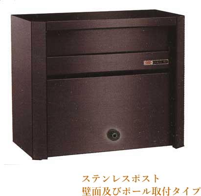 【郵便受け】ステンレスポストNo686ブラック ダイヤル鍵式