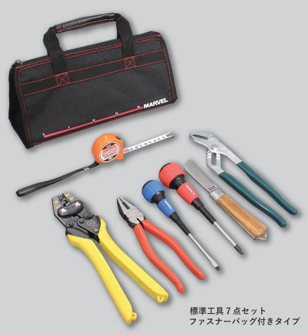 【電気工事士】【技能試験】マーベル MARVEL 電気工事士技能試験 標準工具7点セット