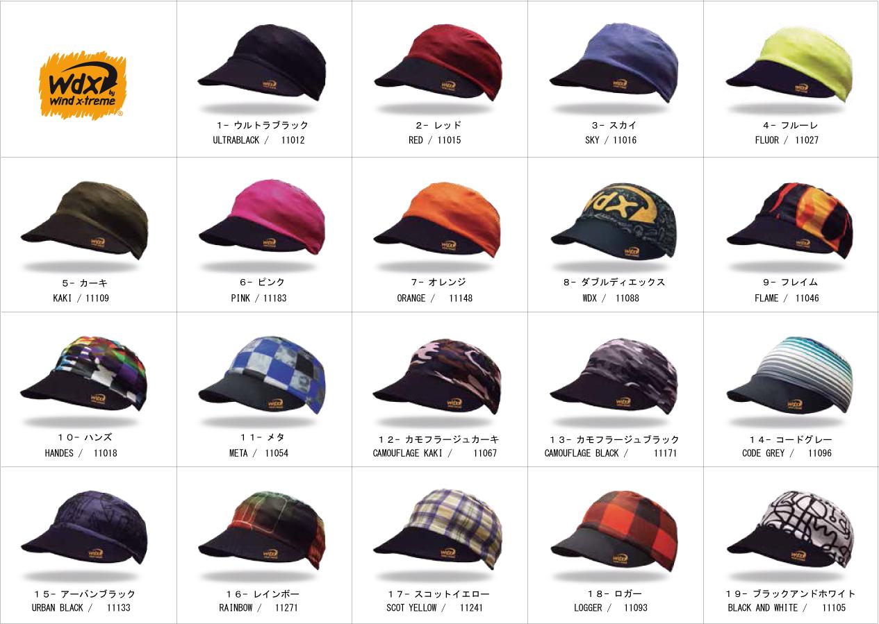 寒さ 風邪 太陽から保護する 日本最大級の品揃え 多機能ヘッドウエア ウインドエクストリーム スペイン製 WDX 送料無料限定セール中 ウインドエクストリームクールキャップスペイン製 吸汗速乾ヘルメットのインナーに最適夏用にも最適な帽子水場 ポケッタブル売れてる UVカット暑さ対策 日よけ 高機能 紫外線対策快適 人気 子供にもピッタリフィットEPA適合