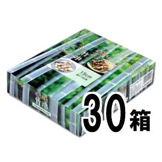 業務用 竹串18cm 径2.5mm 800g約1000本×30箱