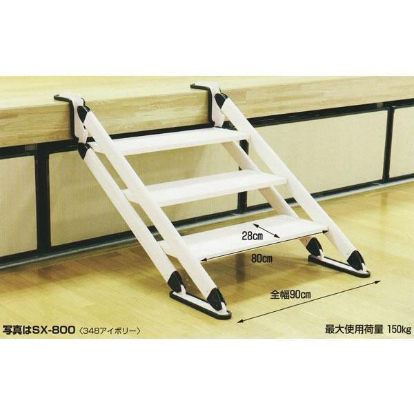 新品入荷 ハラックス アルミ製 移動階段 ネオステップ ネオステップ 移動階段 SX-800 アルミ製 床を傷つけないゴム製滑り止め付 (法人個人選択), Deff:3a412764 --- fotomat24.com