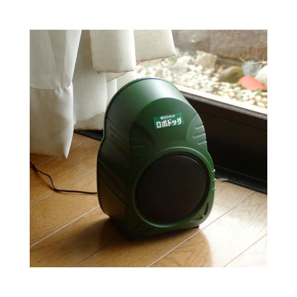 防犯グッズ 防犯番犬 ロボドッグ3 RD-02 防犯装置【smtb-ms】