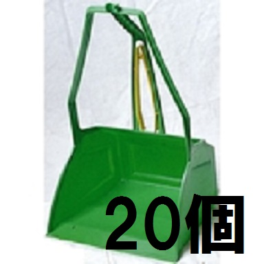 八ツ矢工業 YATSUYA ダンプちりとり 20個セット (1箱) 39016 三つ手ちりとり ヤツヤ