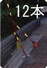 八ツ矢工業 YATSUYA 光る安全くまで 太線 (18本爪) 12本セット (1箱) スチールレーキ スチール熊手 ヤツヤ 金くまで 55516