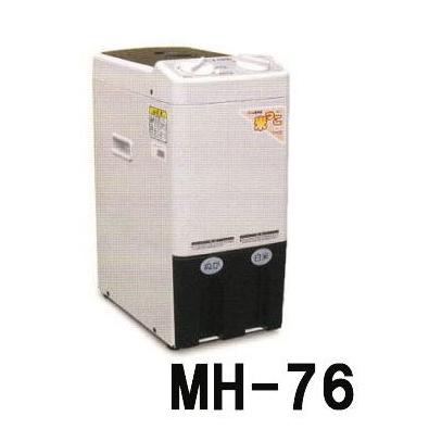 家庭用 精米機 米っこ MH-76 玄米5kg【smtb-ms】