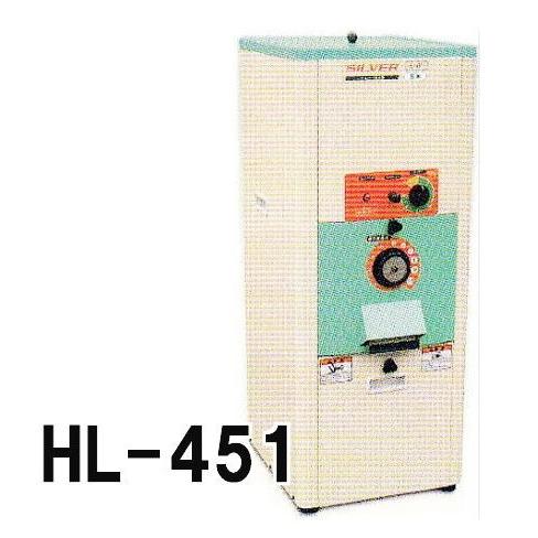 シルバー精米機 一回通式 精米機 HL-451 玄米30kg 単相450W 水田工業 アグリテクノ矢崎